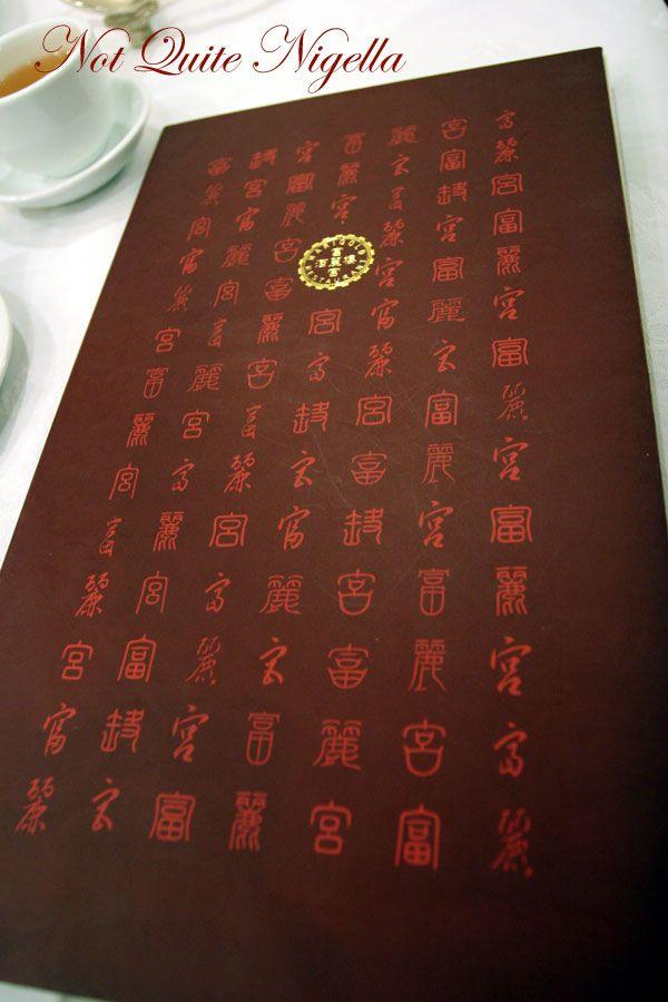 Marigold Regal Chinese restaurant, Haymarket Chinatown