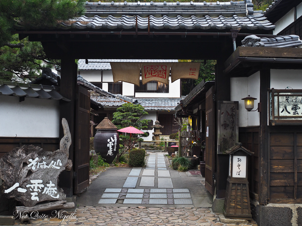 Matsue Japan Restaurants