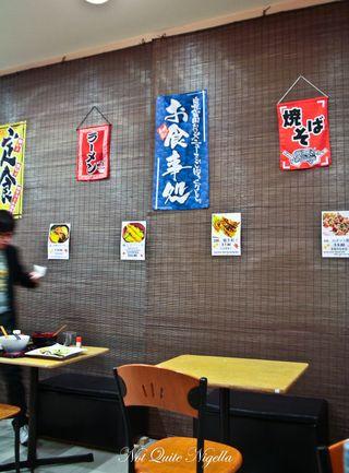 Momiji Japanese Restaurant Burwood
