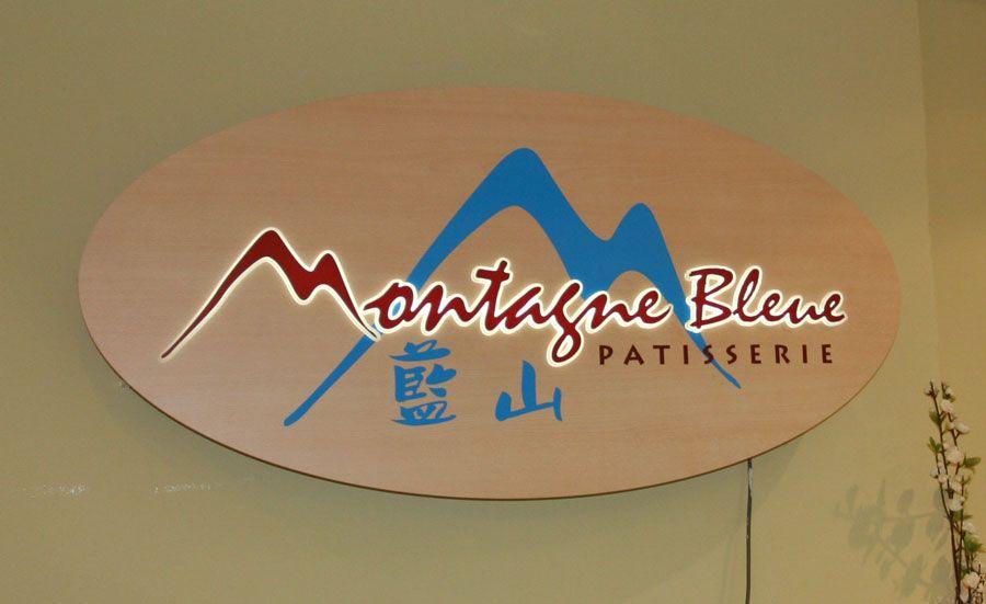 Montagne Bleue patisserie