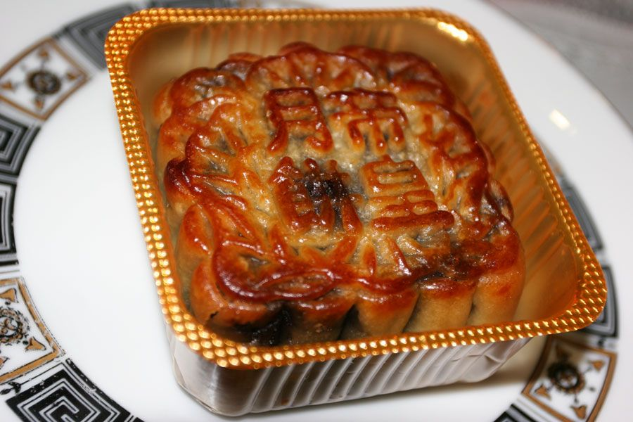 Moon Cakes with red bean filling and 2 egg yolks