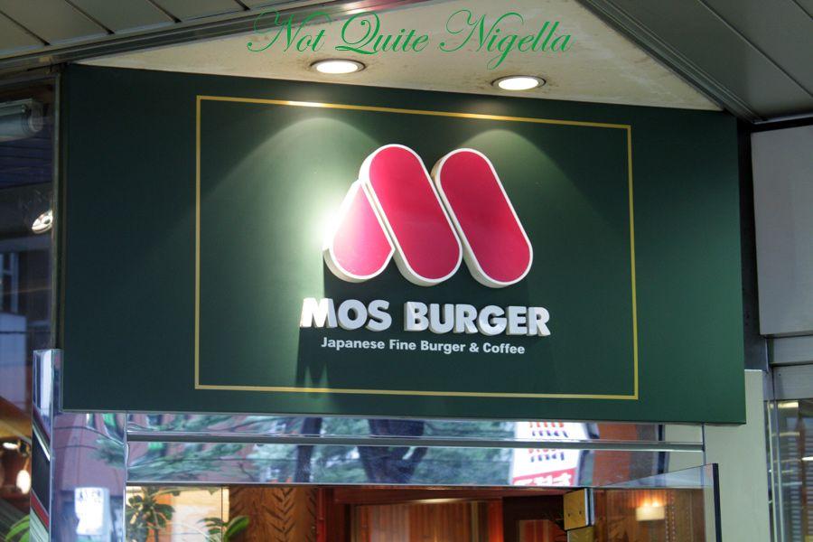 MOS burger Shibuya