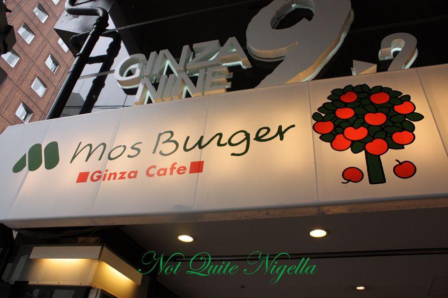 MOs burger ginza