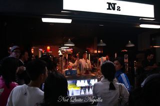 n2 extreme gelato