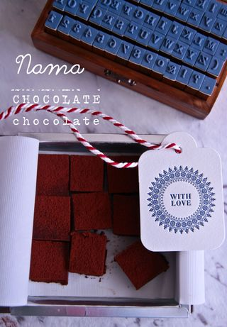 m2-nama-chocolate-2-3