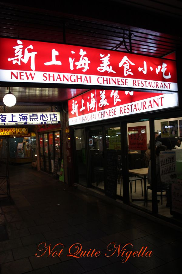 New Shanghai Chinese Restaurant at Ashfield
