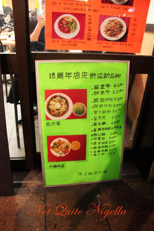 New Shanghai Chinese Restaurant at Ashfield