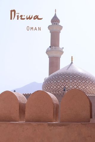 Next Stop Nizwa, Oman