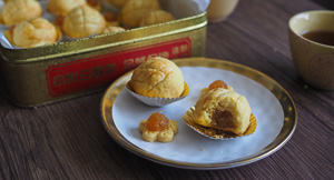Pineapple Tarts for Lunar New Year!