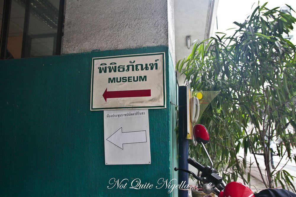 siriraj hospital-1