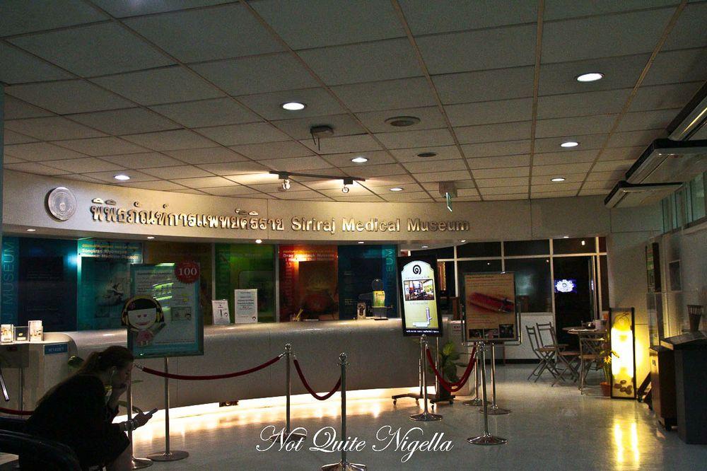 siriraj hospital-2