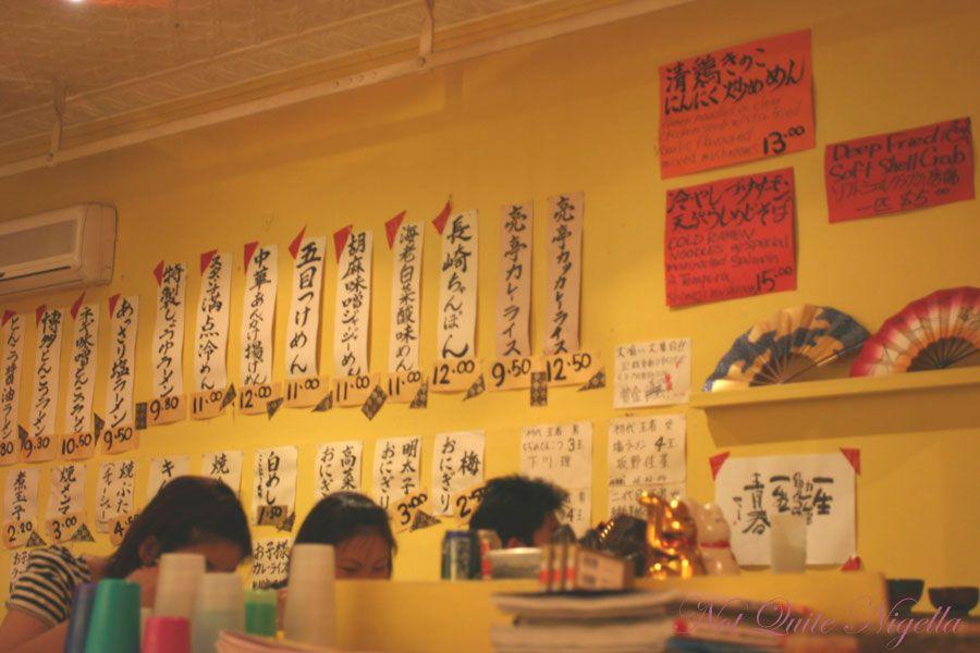 Ryo's Noodles Crows Nest-interior