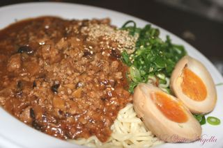 Ryo's Noodles Crows Nest-Miso Bolognaise