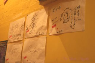 Ryo's Noodles Crows Nest-Wall of fame