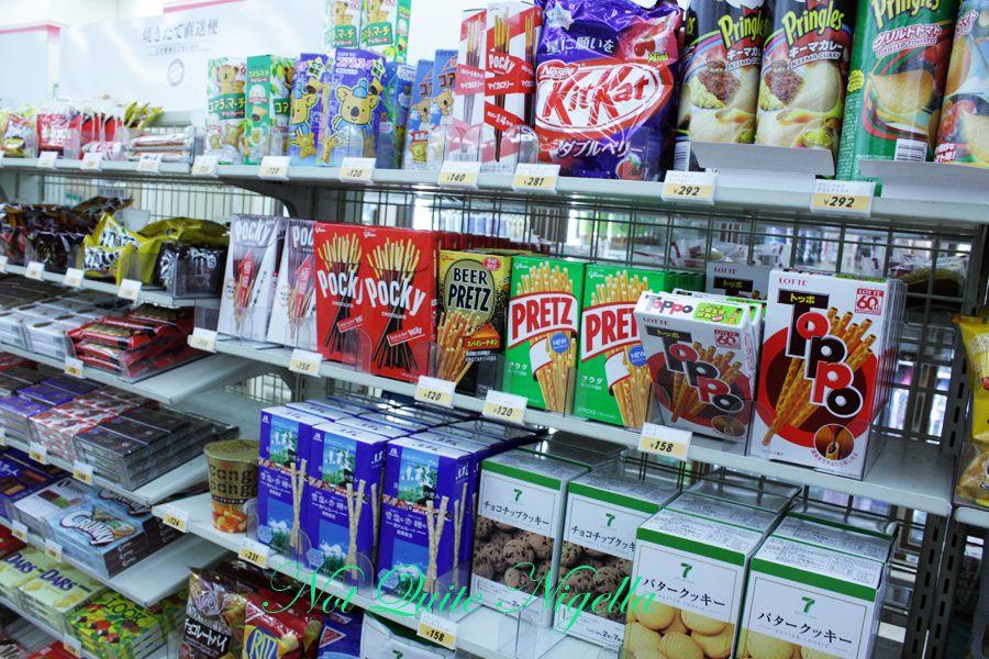 Bukkake Udon at Sakata, Yurakucho, Tokyo