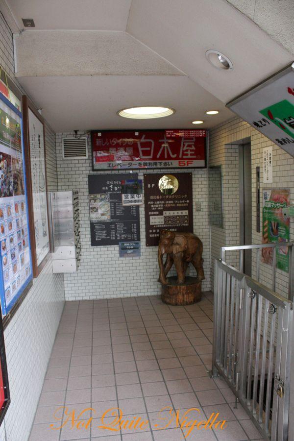 Sakata Udon Hibiya Tokyo entranceway