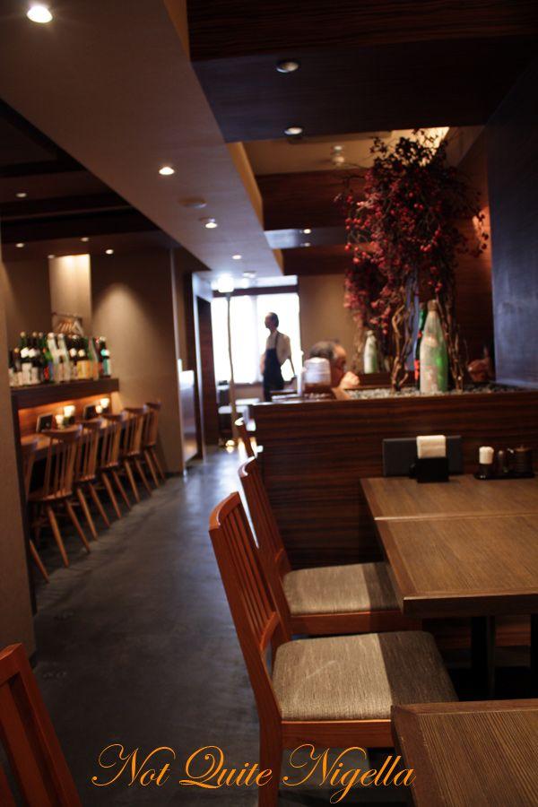 Sakata Udon Hibiya Tokyo