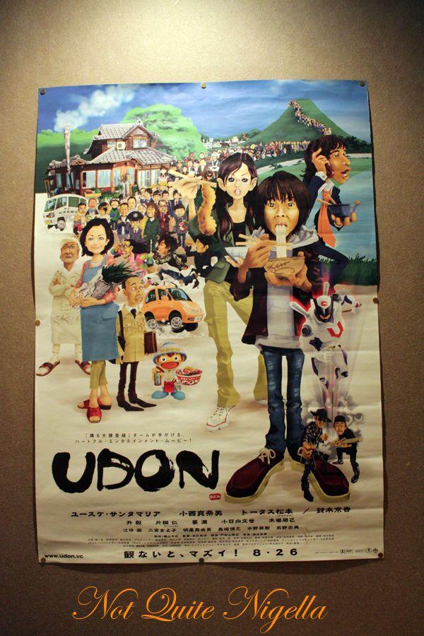 Sakata Udon Hibiya Tokyo udon poster