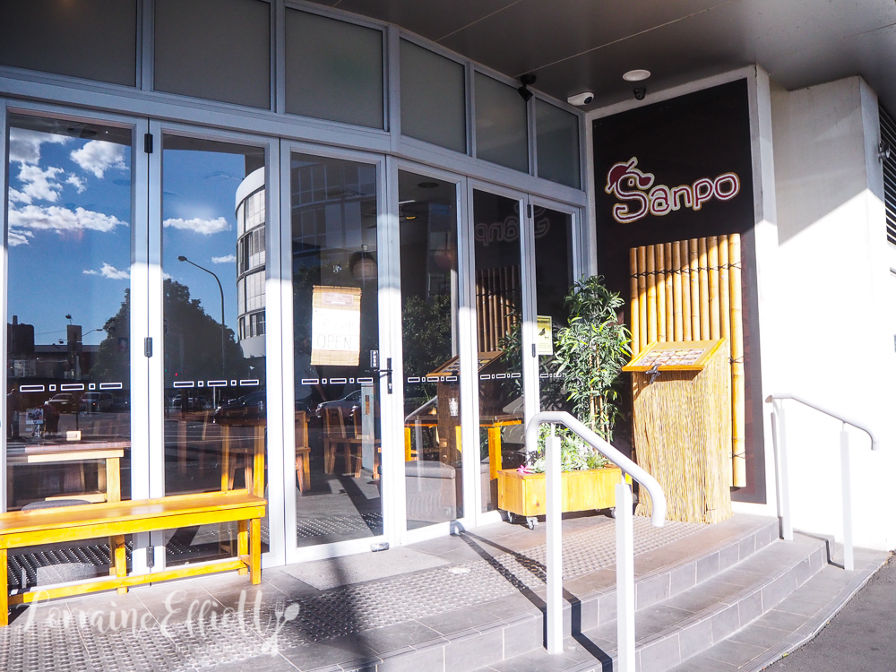 Sanpo, Japanese Rosebery review