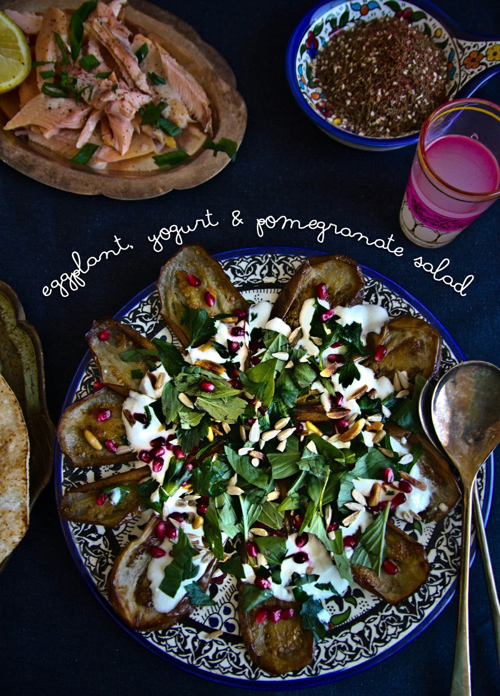 m-eggplant-pomegranate-2-2