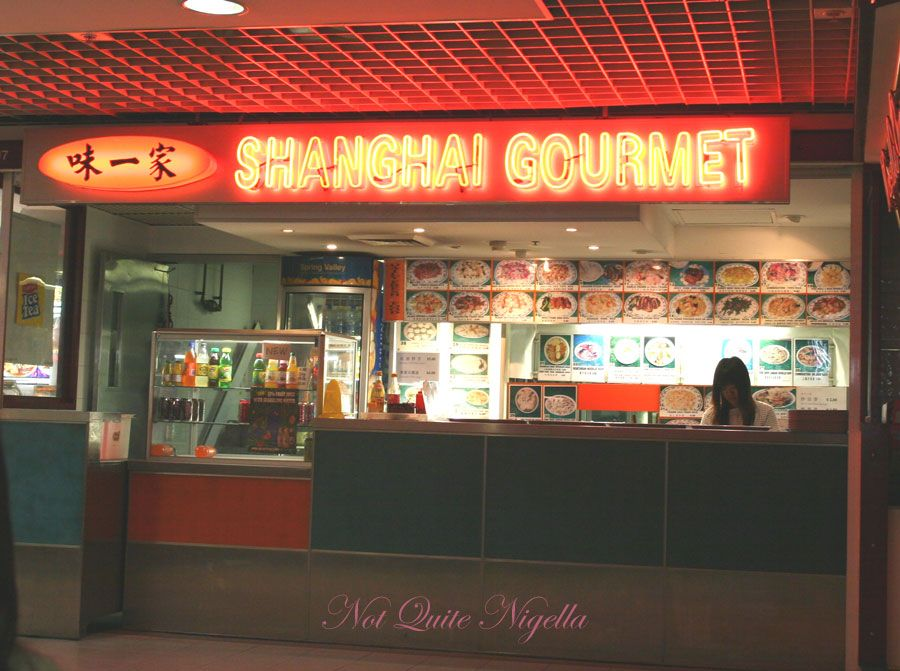 Shanghai Gourmet at the Mandarin Centre Chatswood
