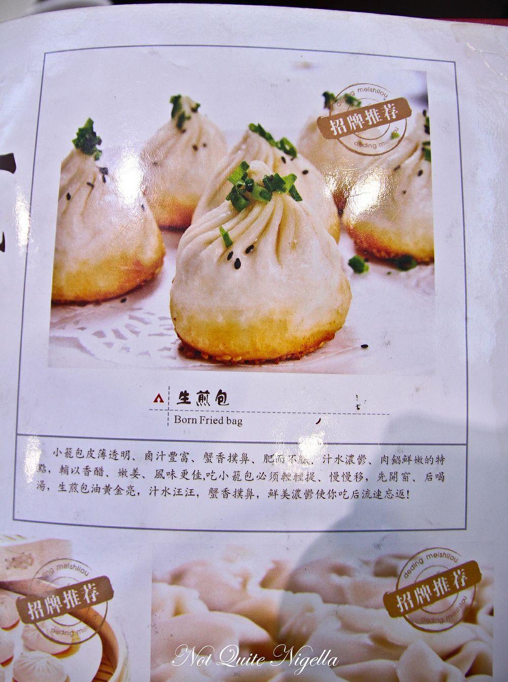 shanghai memory ashfield