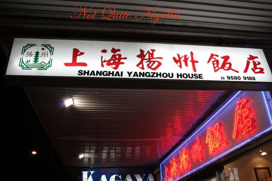 Shanghai Yang Zhou House, Hurstville