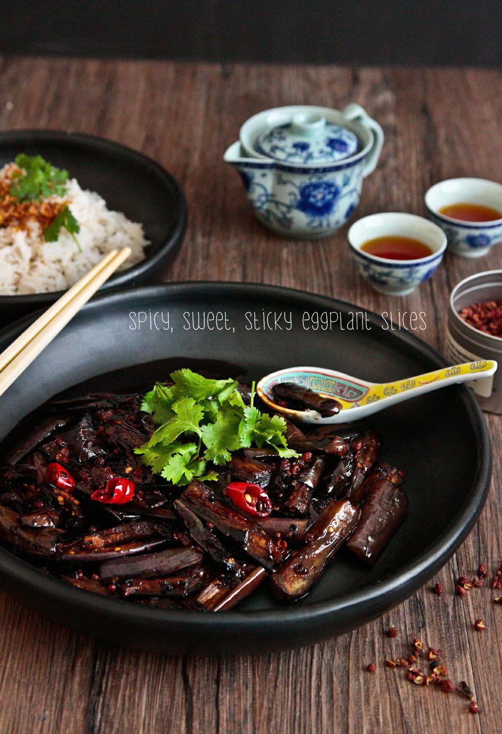 n-sichuan-eggplant-1-3