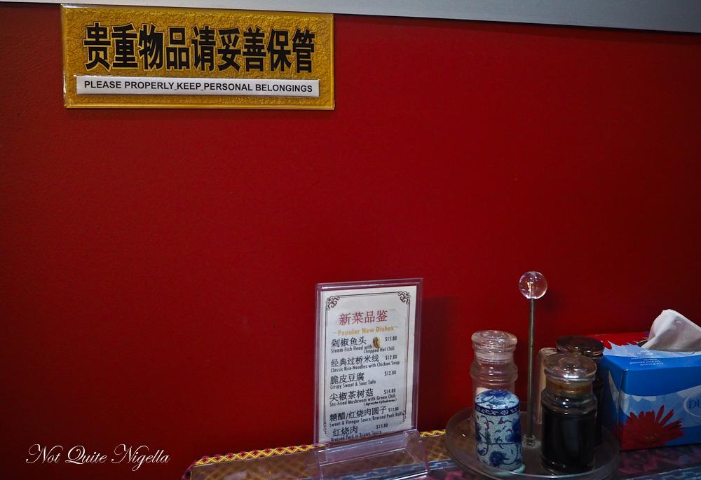 Sky Mountain Noodle Restaurant