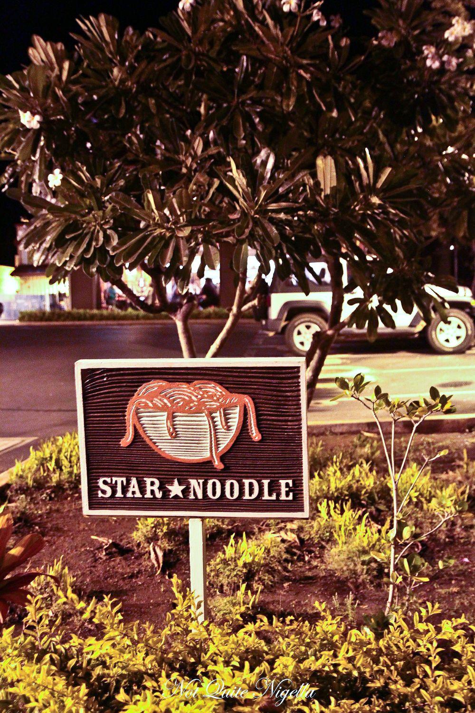star noodle sheraton maui