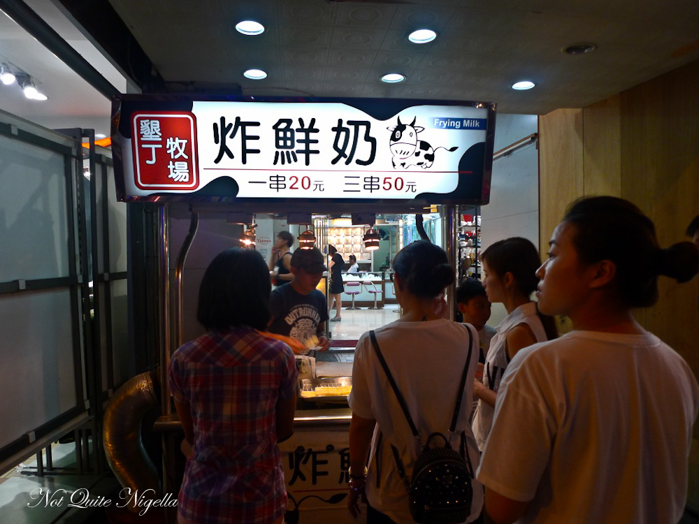 Taiwan travel street food