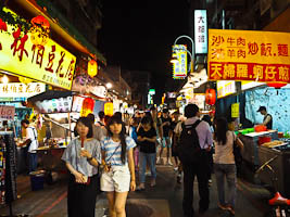 16 Of The Best Things You Must Eat at a Taiwanese Night Market!