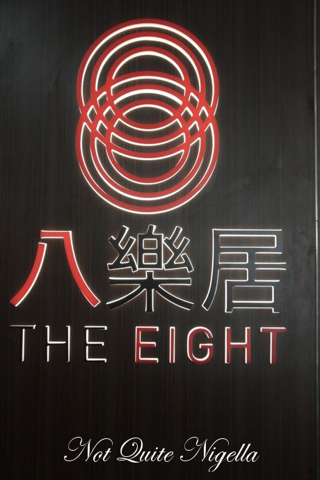 the eight, haymarket