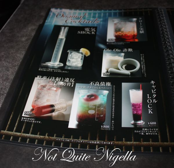 The Lockup restaurant Shibuya drinks menu