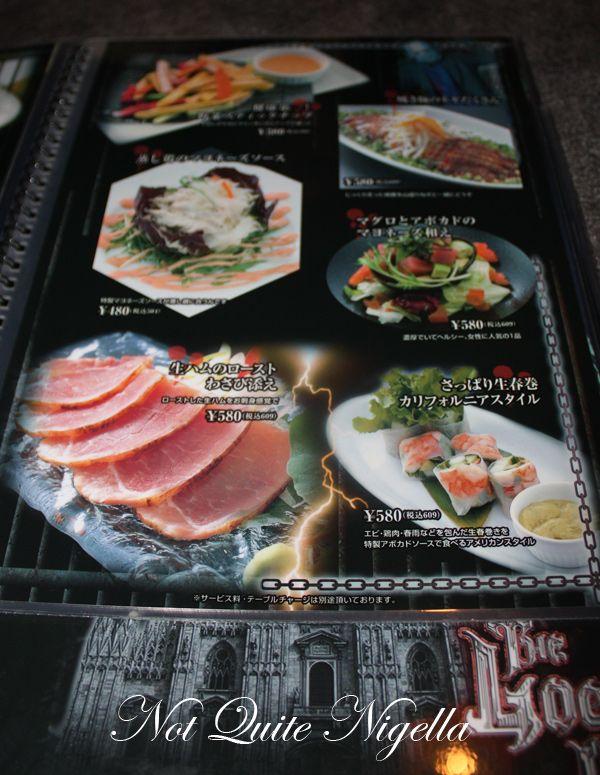 The Lockup restaurant Shibuya menu