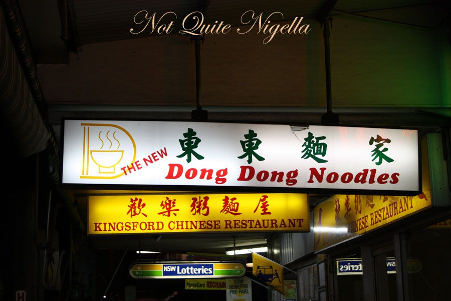 The New Dong Dong Noodles at Kingsford
