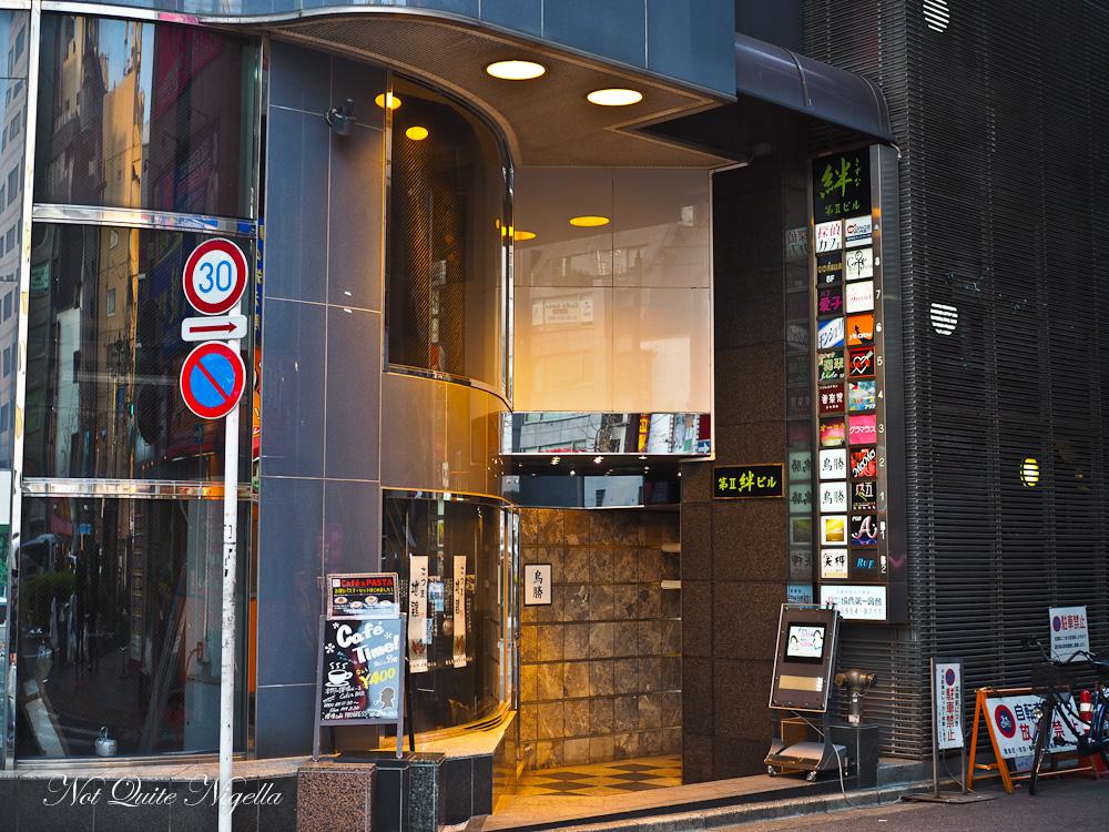 Tokyo's Best Theme Restaurants