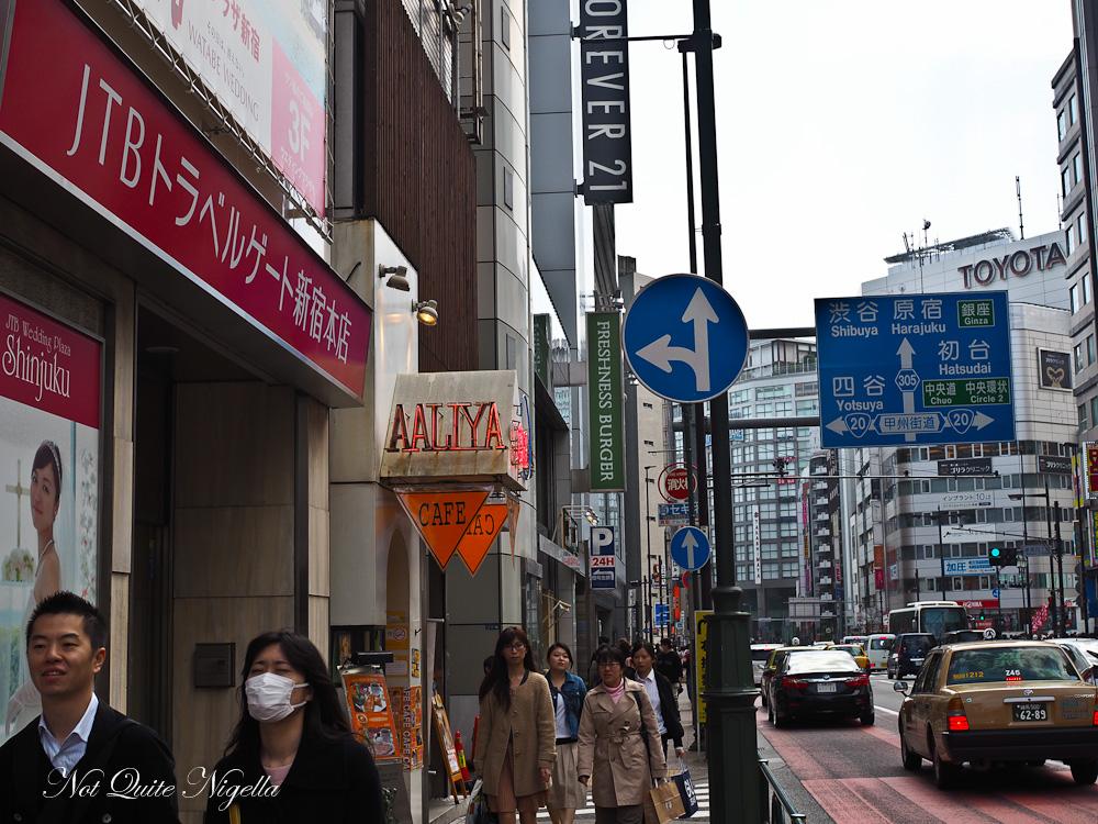 Tokyo's Best Food
