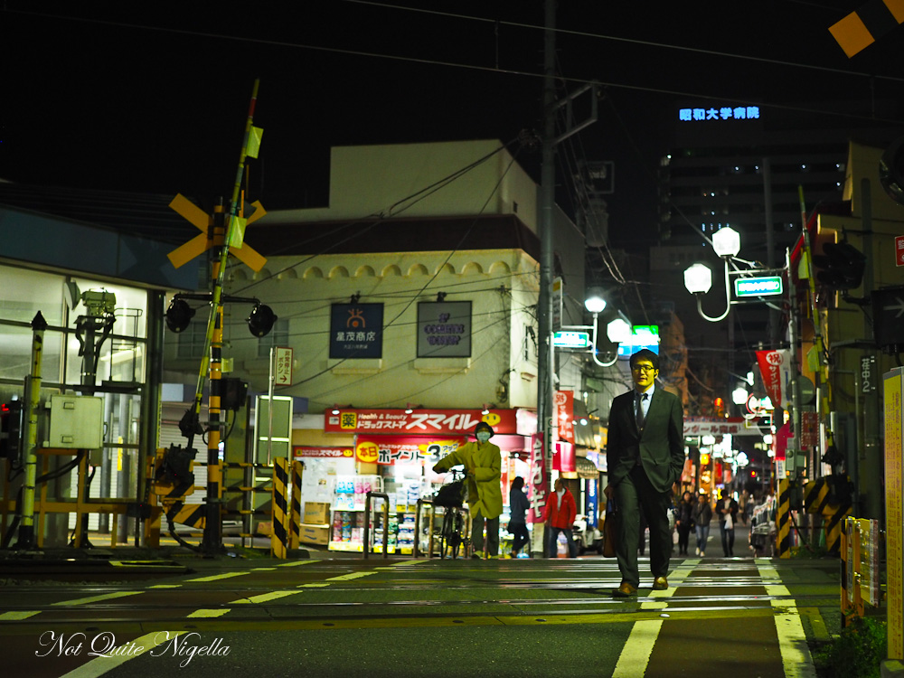 Toriki Tokyo
