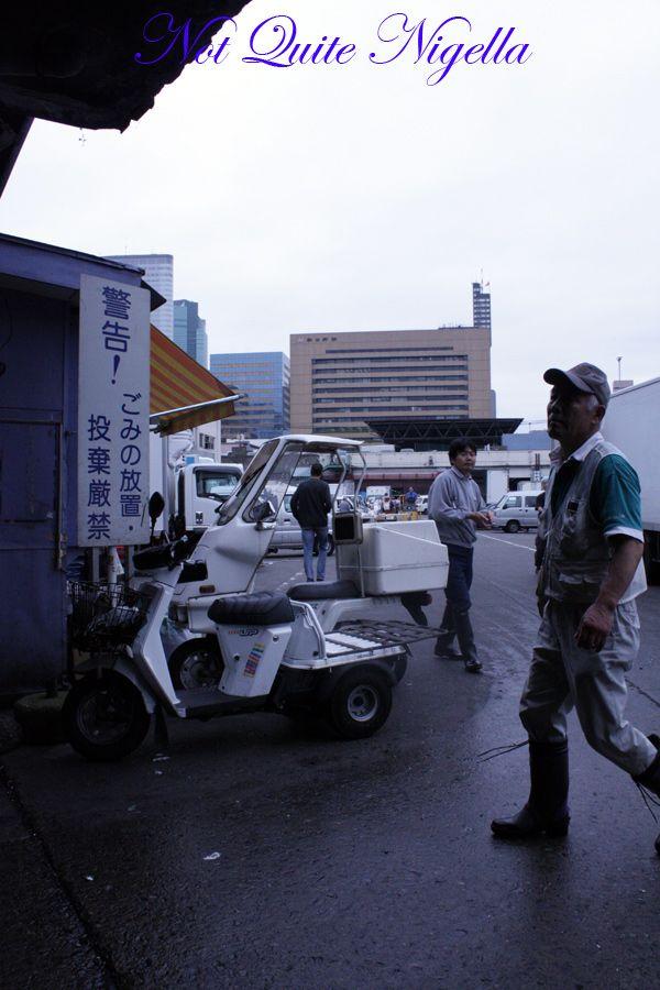 Tsukiji fish markets