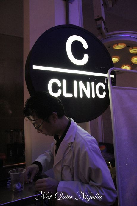 singapore fullerton clinic bar