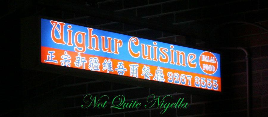 Uighur Cuisine at Haymarket