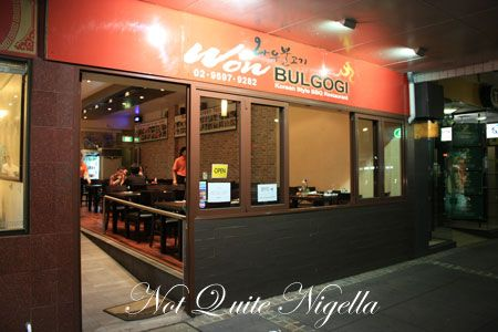wow bulgogi kensington outside