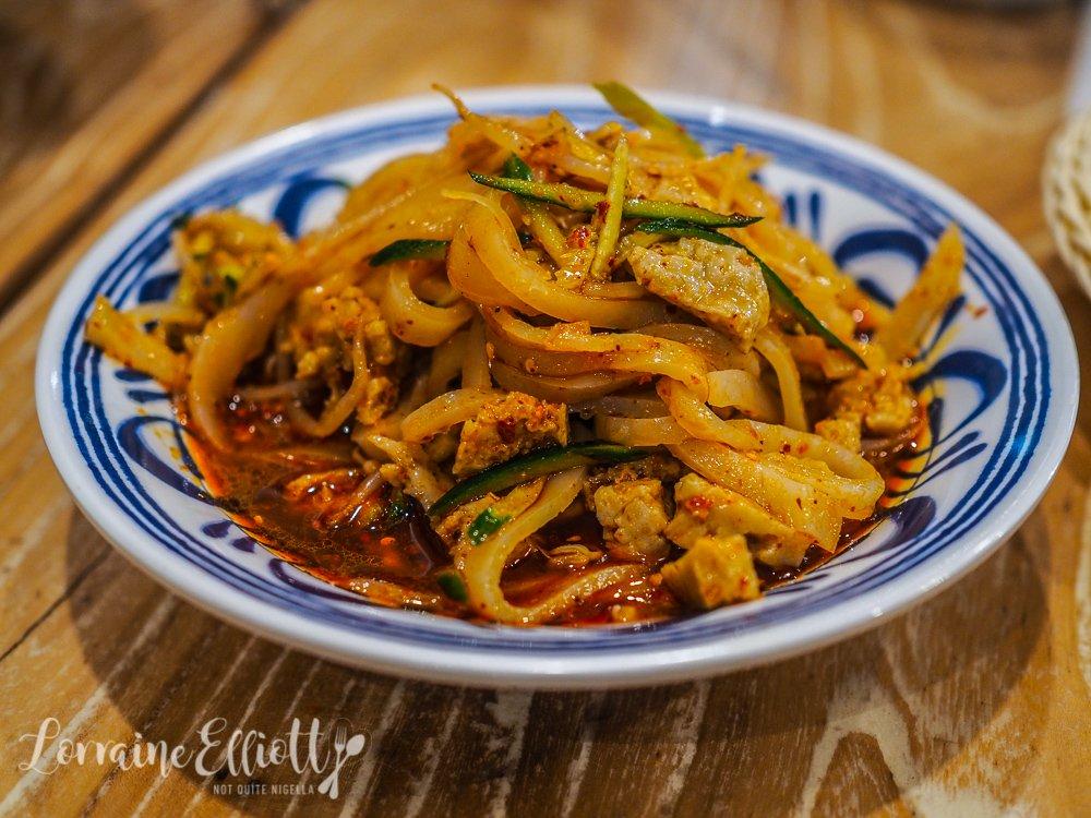 Xi'an Eatery, Burwood