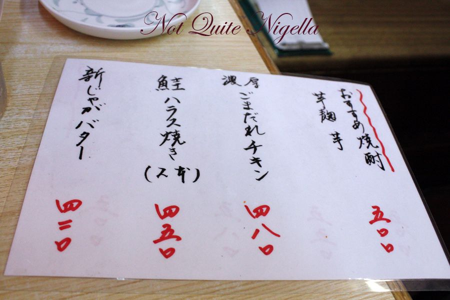 Yakitori Alley Yurakucho Japanese menu