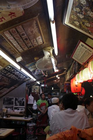 Yakitori Alley Yurakucho