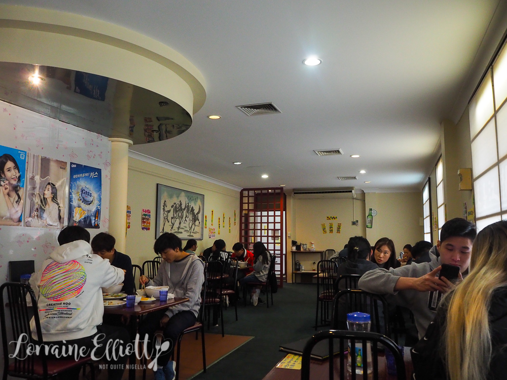 Yang Tz Chinese Korean Restaurant, Eastwood