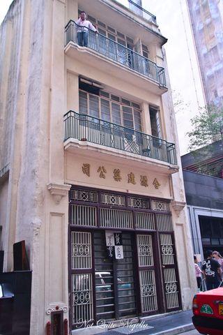 yin yang hong kong