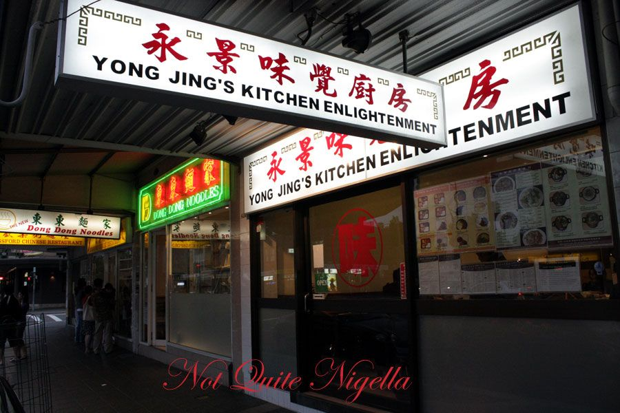 Yong Jing's Kitchen Enlightenment, Kingsford