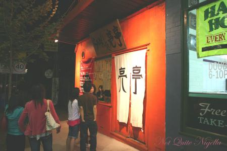 Ryo's Noodles Crows Nest-queue outside